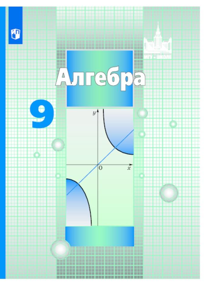 класс алгебра картинки идей использованием веревки
