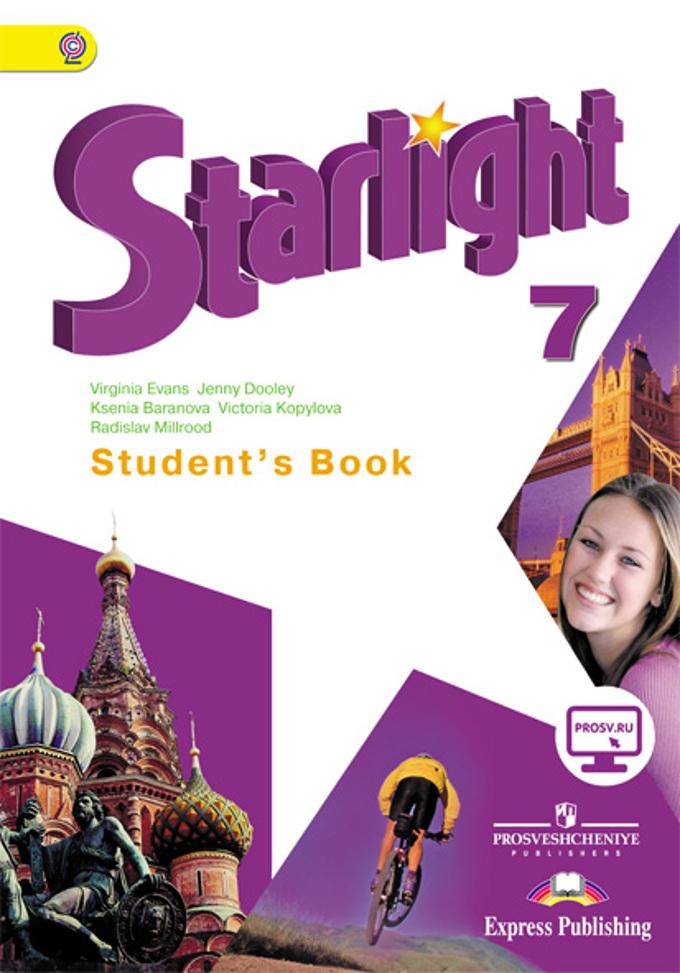 ГДЗ по английскому языку за 4 класс, рабочая тетрадь, Starlight, Workbook, Баранова К. М.