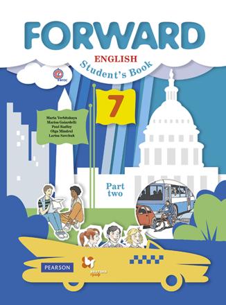 Английский язык, 5 класс, Forward, Рабочая тетрадь, Вербицкая М.В., Эббс Б., Уорелл Э., 2013
