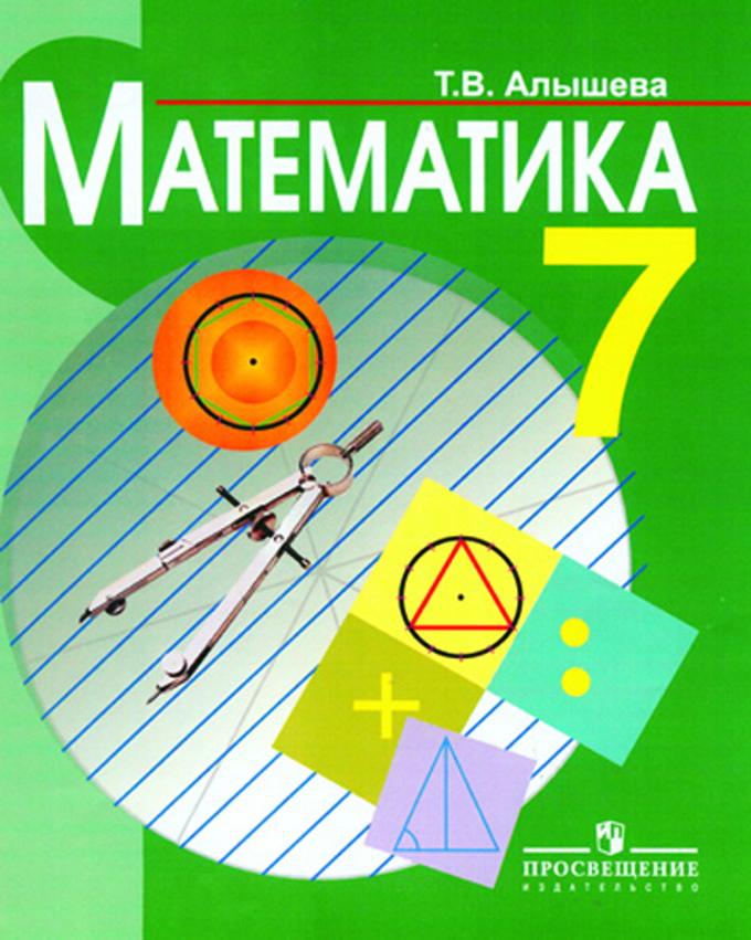 Решебник к учебнику для общеобразовательных учреждений и школ